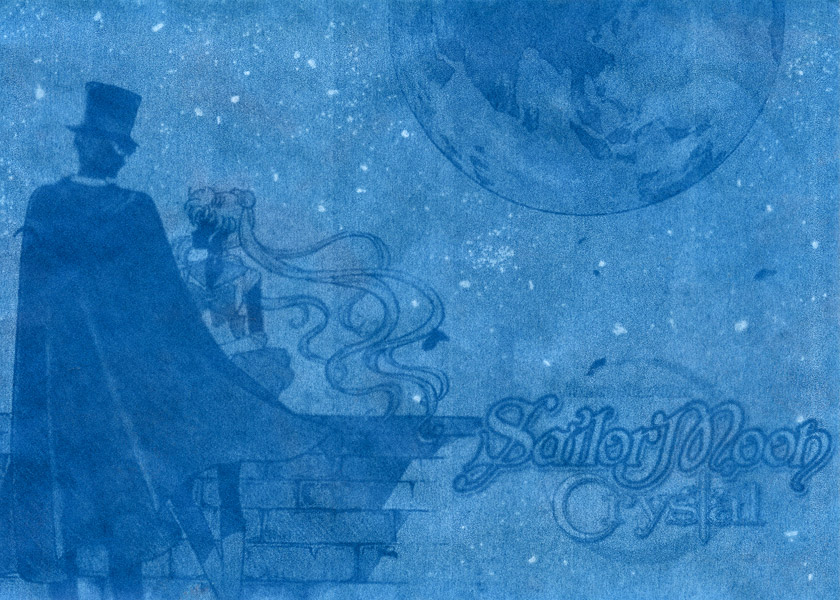 Sailor Moon Crystal Title Card, Sun Print